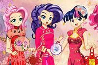 Девушки Эквестрии в Азии