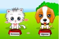 Мои Чудесные Животные 2 - My Cute Pets 2