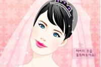 Приукрась Невесту - Bride Makeover